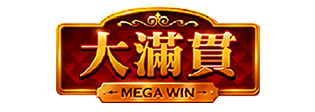 MegaWin游戏平台介绍
