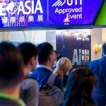 AI彩票在 2018 G2E Asia  完美呈现 圆满落幕