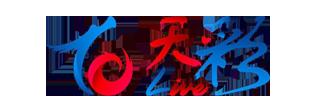 天彩娛樂彩票遊戲平台介紹