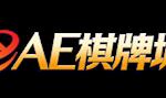 AE棋牌城包网平台介绍