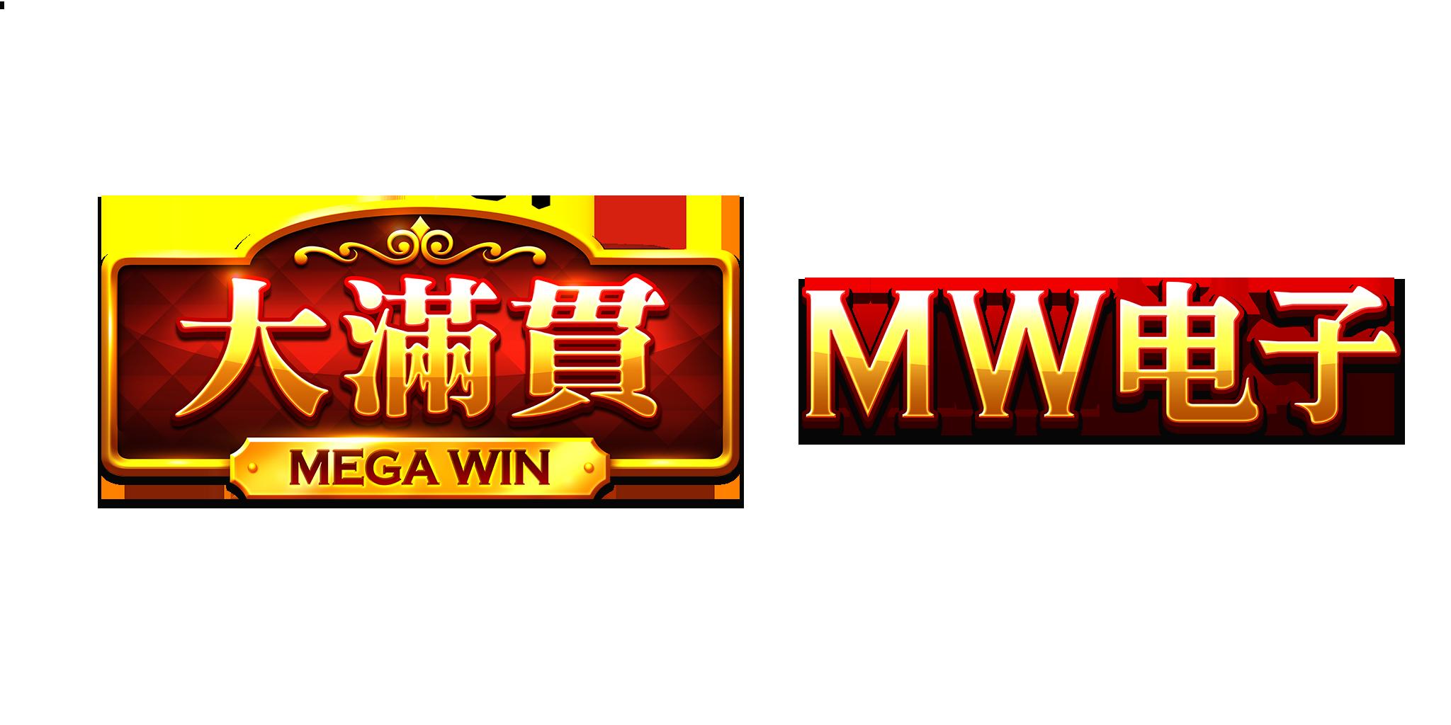 แพลตฟอร์มเกม MegaWin