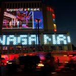柬埔寨金边爆發社区传播 疫区接近金界赌场!