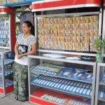 缅甸官方彩票无人问津 开奖日期持续延后