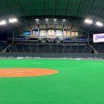 盛传日本政府开始进行体育博彩合法化讨论! 全球博彩厂商都在虎视眈眈!